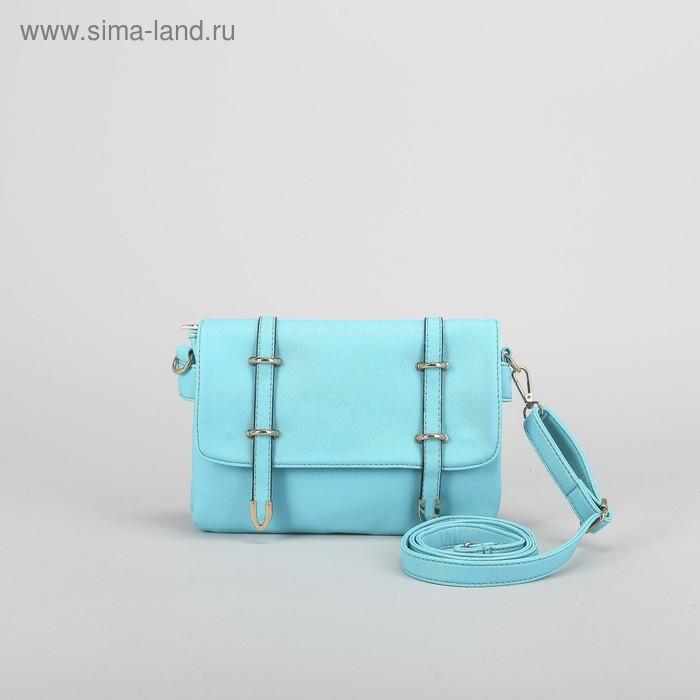"""Клатч женский """"Летти"""", 3 отдела, длинный ремень, наружный карман, цвет бирюзовый"""