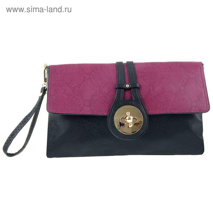 """Клатч женский """"Лилиан"""", 1 отдел, длинный ремень, с ручкой, цвет черно-фиолетовый"""