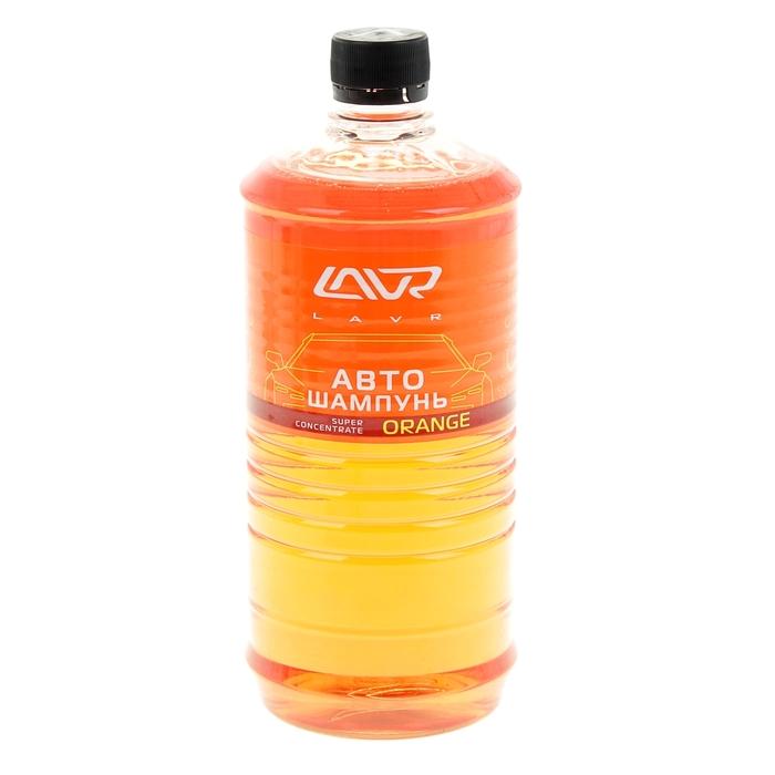 Автошампунь-суперконцентрат LAVR Orange, 1 л, бутылка