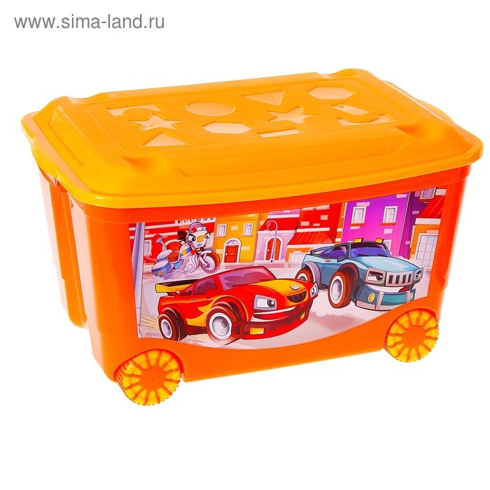 """Ящик для игрушек с аппликацией """"Машинки"""" на колёсиках, с крышкой, 50 л, цвет оранжевый"""