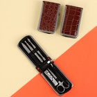 Набор маникюрный в футляре, 6 предметов, цвет коричневый