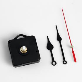 Set, clock mechanism 3268 with a suspension kit arrows