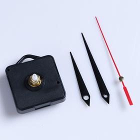 Набор в блистере: часовой механизм 3268 с подвесом, дискретный ход + комплект стрелок 59/83, чёрные