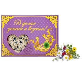Аромасаше-открытка с текстильным элементом 'В делах успеха и везенья!', аромат цветов Ош