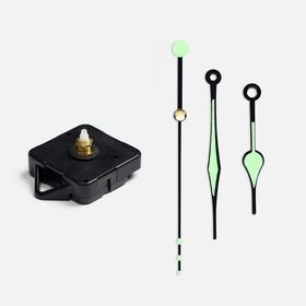 Set, clock mechanism 3268 suspension, kit, arrows, black, glow in the dark 12x18cm