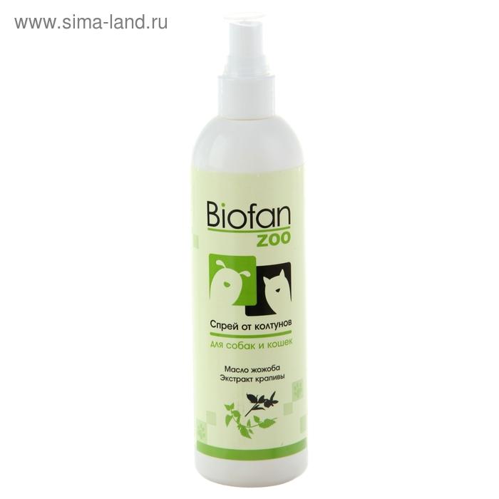 "Спрей ""Biofan-Zoo"" от колтунов для собак и кошек, 300 мл"