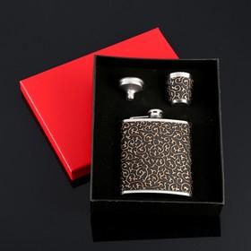 """Подарочный набор 3 в 1 """"Завитки"""", чёрный с золотистым узором: фляжка 210 мл + воронка и рюмка"""