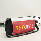 Bag sports Department with zipper, long strap, color red