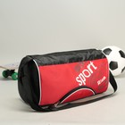 Bag sports Department with a zipper, external pocket, long strap, color red