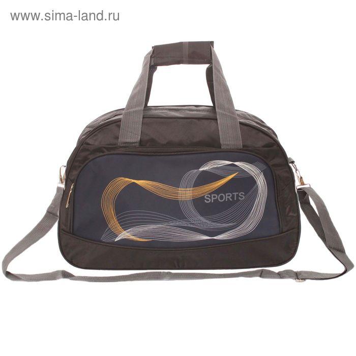 """Спортивная сумка """"Абстракция"""" 1 отдел, наружный карман, длинный ремень, цвет темно-синий"""