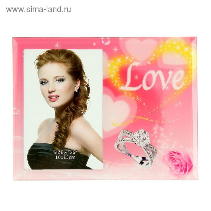 """Фоторамка """"Бриллиантовое кольцо Love"""" 10х15 см"""