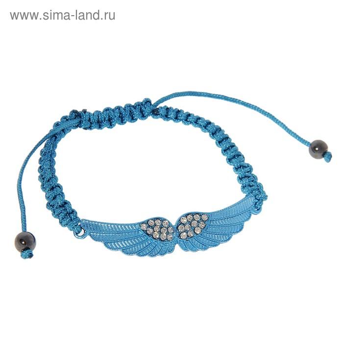 """Браслет-ассорти """"Лёгкость"""" флай, цвет синий"""