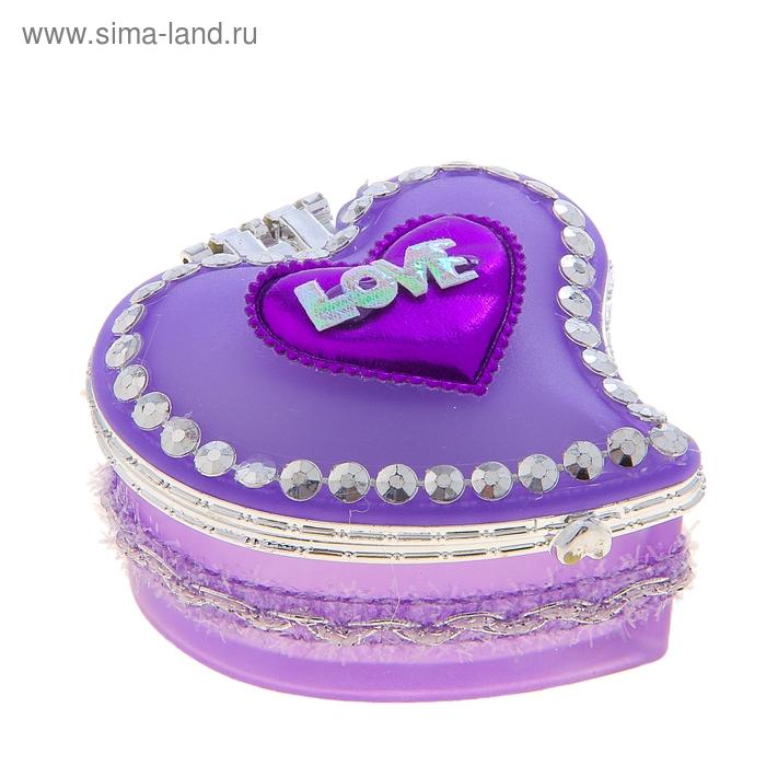 """Шкатулка """"Фиолетовая с сердцем"""""""