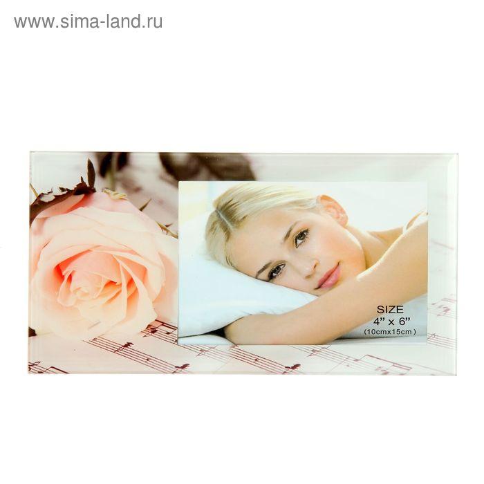 """Фоторамка """"Утренняя роза"""" 10х15 см"""