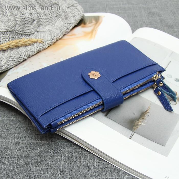 """Кошелёк женский """"Диана"""", 4 отдела, отдел для кредиток, 2 наружных кармана, цвет синий"""