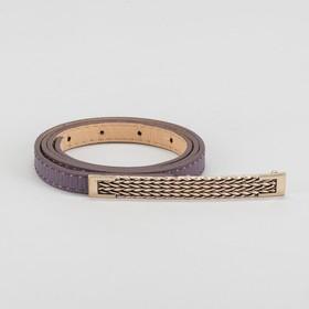 Ремень женский 'Несси', пряжка-гвоздик под золото, ширина 1см, цвет фиолетовый Ош