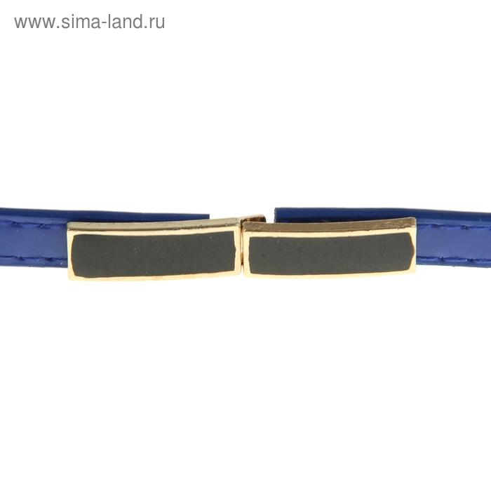 """Ремень женский """"Никки"""", пряжка-крючок под золото, с увеличением, лакированный, ширина 1см, цвет синий"""