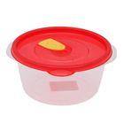 Контейнер пищевой 750 мл круглый Air free, цвет красный