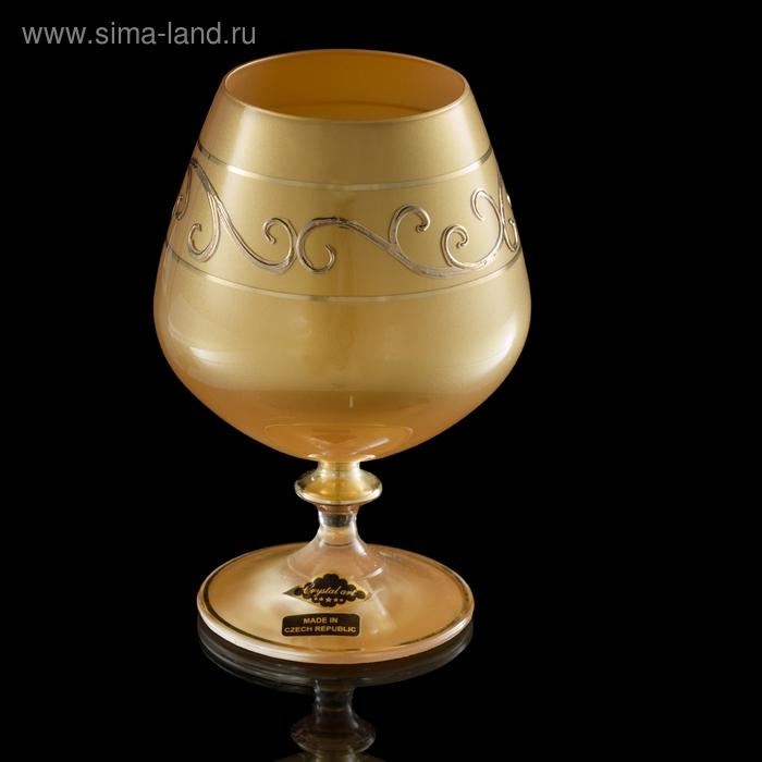 Бокал для коньяка Golden satin, 400 мл