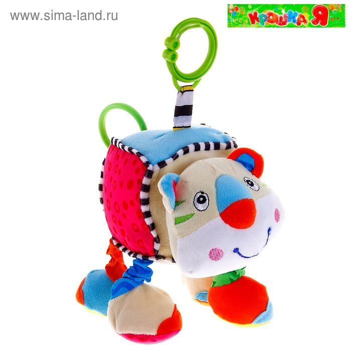 Подвеска-игрушка «Тигр» музыкальная