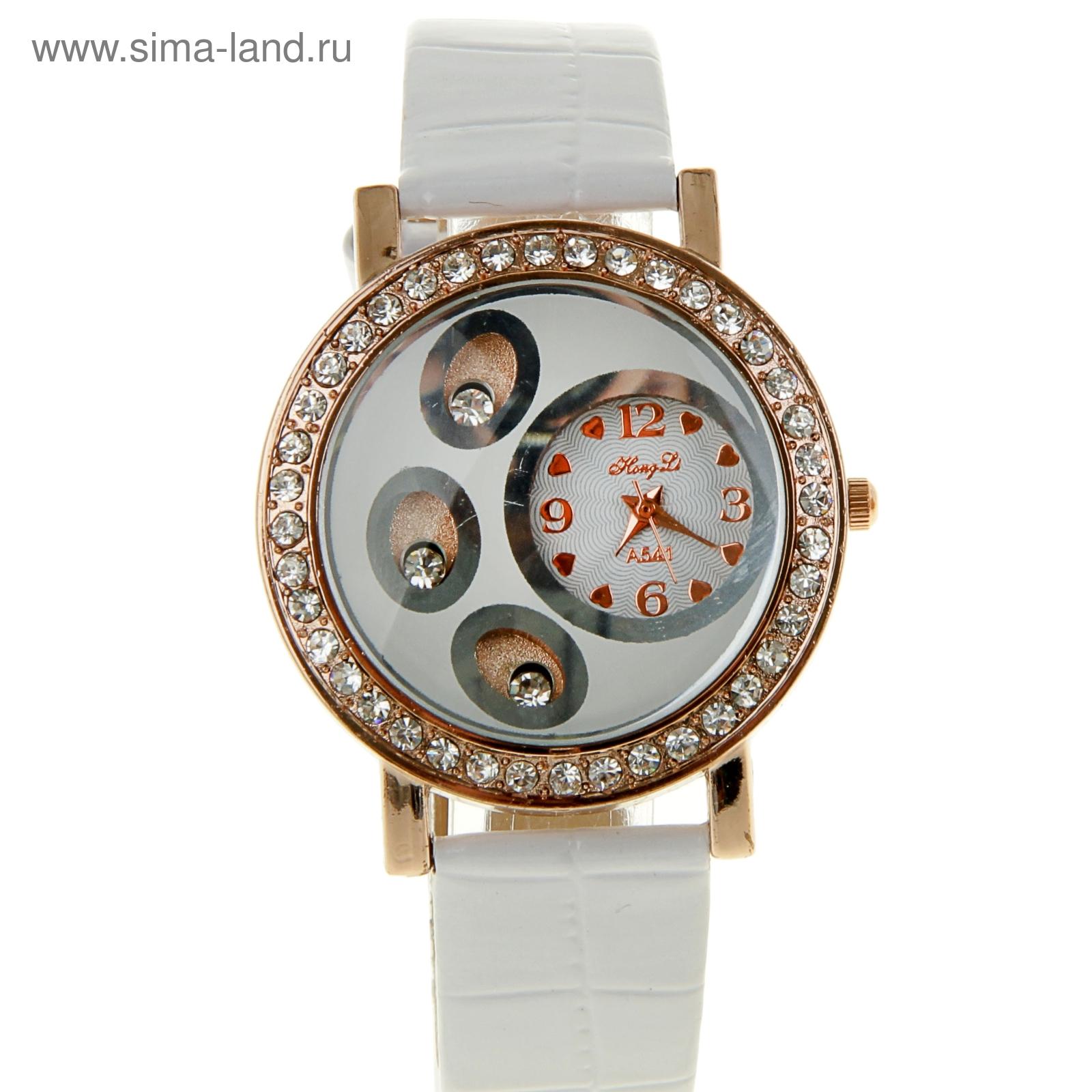 3861a6b4 Часы наручные женские со стразами, белый циферблат, с белым ремешком ...