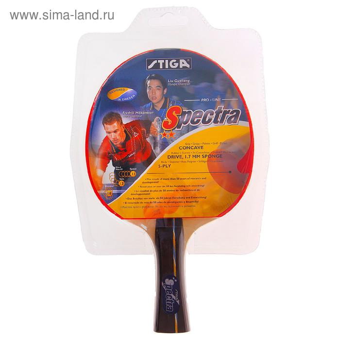 Ракетка для настольного тенниса Stiga Spectra, анатомическая ручка