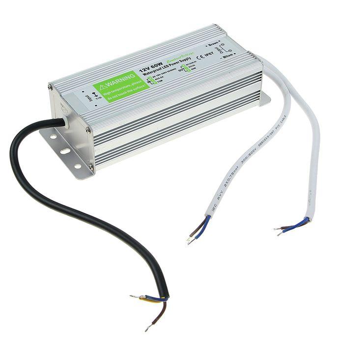 Влагозащищенный источник питания 12V, 5A, 60W, IP67, 110-220V AC, микс