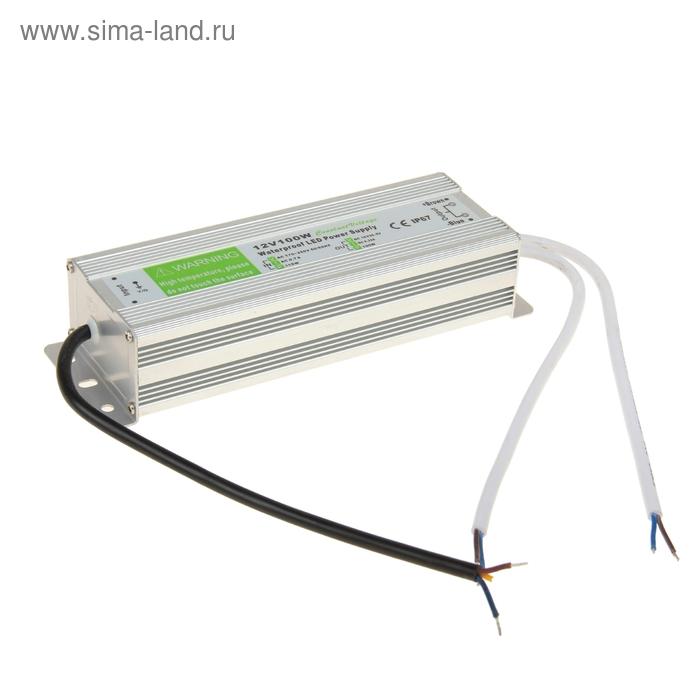 Влагозащищенный источник питания 12V, 8,33A, 100W, IP67, 110-220V AC