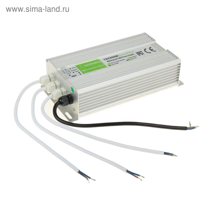 Влагозащищенный источник питания 12V, 16,6A, 200W, IP67, 110-220V AC
