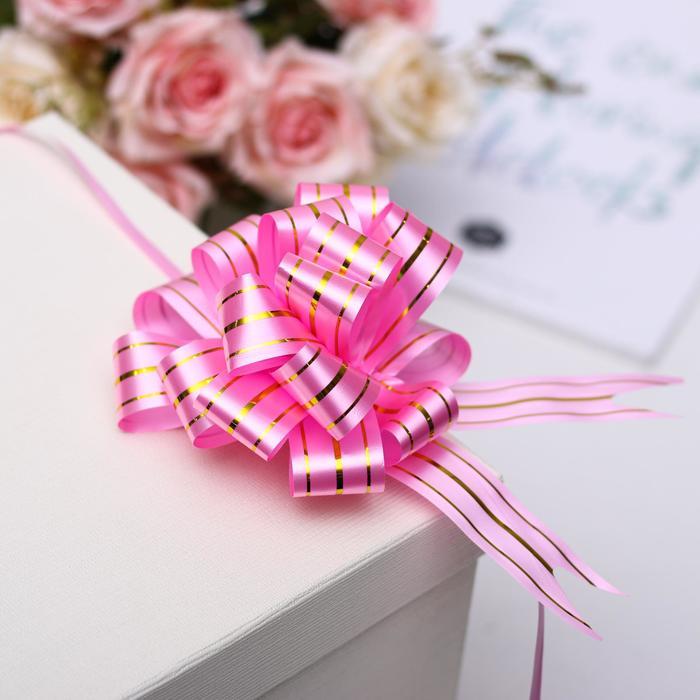 """Бант-шар №3 """"Золотое сечение"""", цвет розовый"""