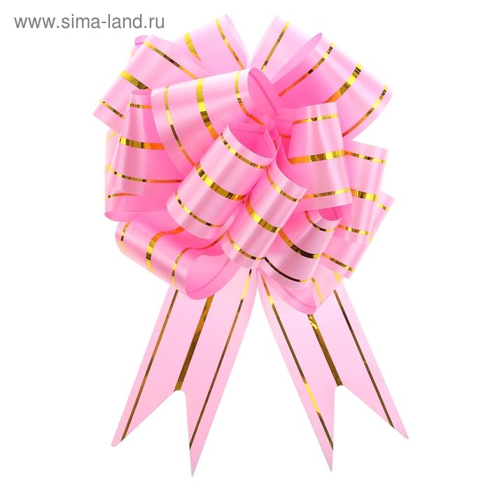 """Бант-шар №4,5 """"Золотое сечение"""", цвет розовый"""