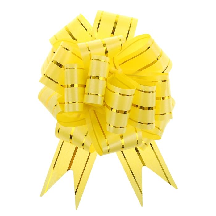 """Бант-шар №4,5 """"Золотое сечение"""", цвет жёлтый"""