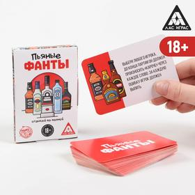 """Game on the occasion, """"Drunk game"""""""
