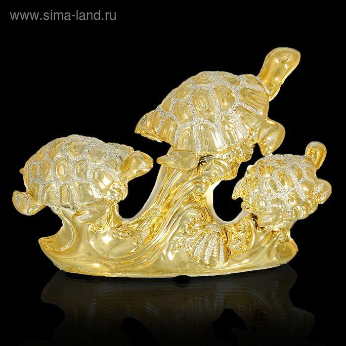 """Сувенир под золото """"Три черепашки"""""""