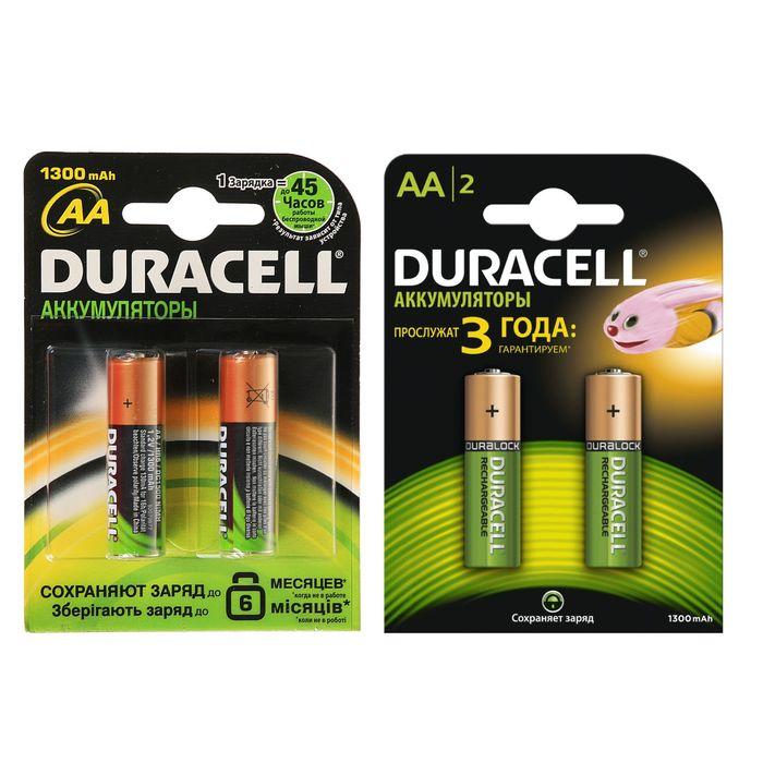 Аккумулятор Duracell, АА, HR6-2BL, 1300 mAh, блистер, 2 шт.
