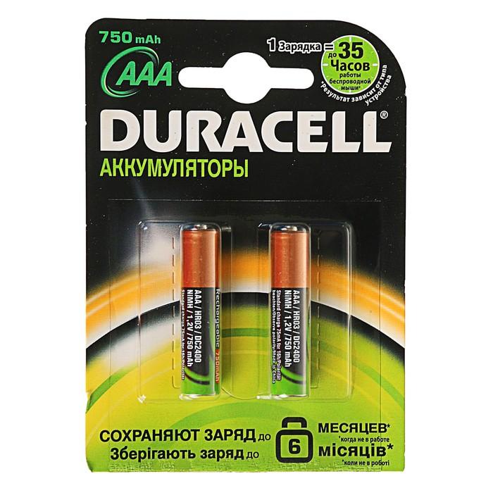 Аккумулятор Duracell, Ni-Mh, ААА, HR03-2BL, 1.2В, 750 мАч, блистер, 2 шт.
