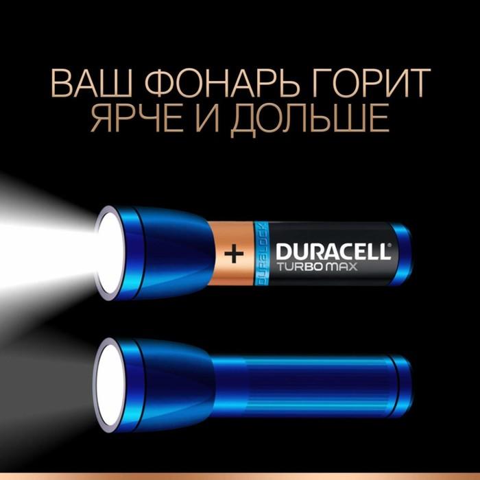 Алкалиновая батарейка Duracell Turbo max, AA, LR6, блистер, 2 шт.