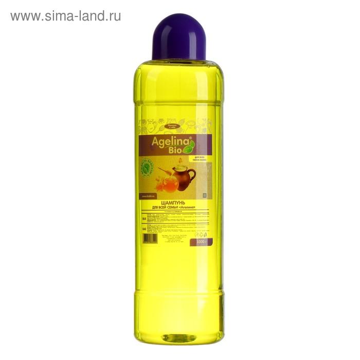 """Шампунь """"Агелина BIO"""" Молоко и мед, для всех типов волос, 1000гр"""