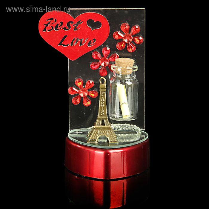 "Сувенир ""Послание из Парижа Best Love"" световой"