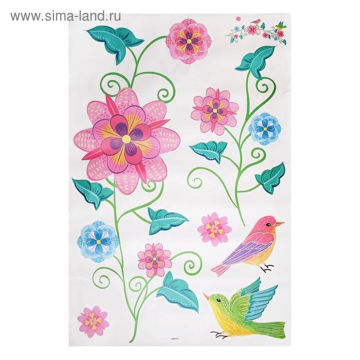 """Наклейка интерьерная """"Яркие птички с цветами"""""""