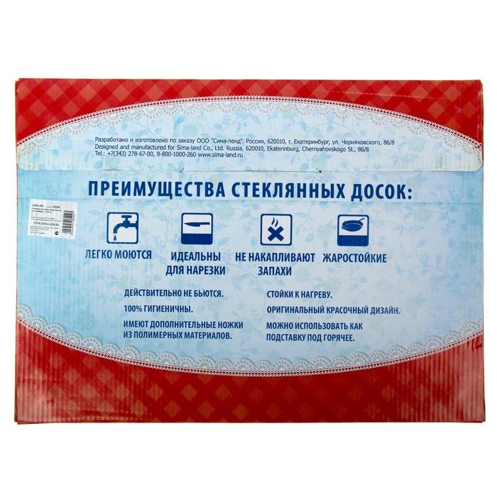 """Многофункциональная разделочная доска - подставка под горячее """"Вкусная еда для любимых"""""""