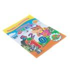 Книжка с наклейками для малышей «Весёлый счёт» - фото 106012453