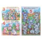 Книжка с наклейками для малышей «Весёлый счёт» - фото 106012455