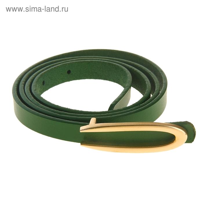"""Ремень женский """"Элизабет"""", гладкий, пряжка под золото, ширина 1,5см, цвет зелёный"""