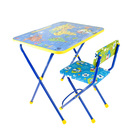 """Набор детской мебели """"Познайка. Познаю мир"""" складной, цвета стула МИКС"""