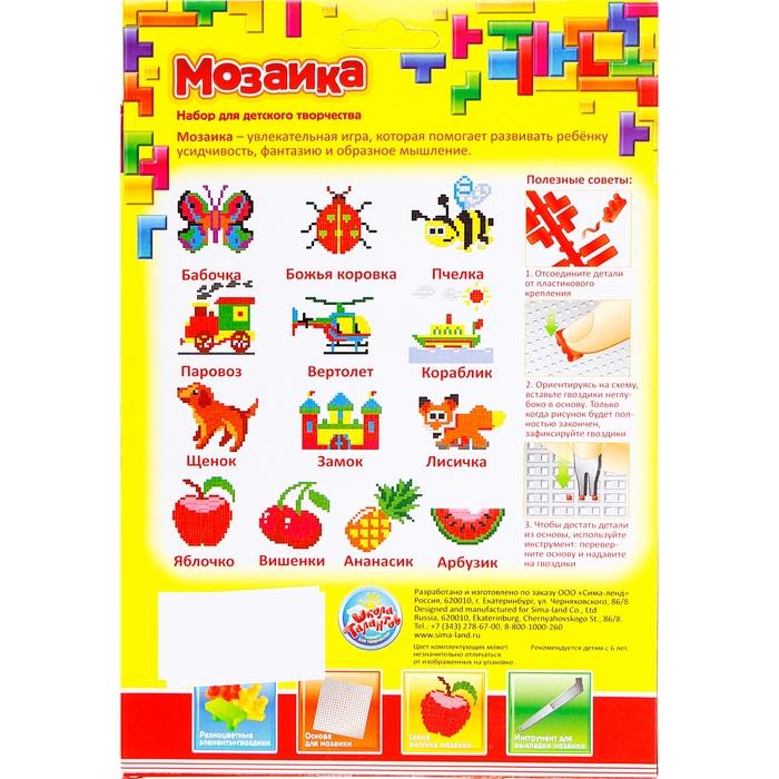 """Мозаика """"Замок"""" для детей от 6 лет"""