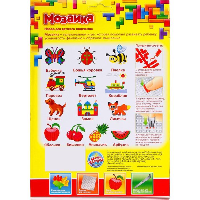 """Мозаика """"Вишенки"""" для детей от 6 лет"""