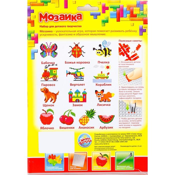 """Мозаика """"Ананасик"""" для детей от 6 лет"""