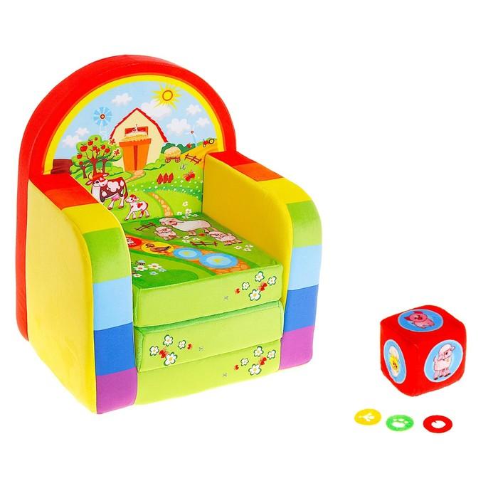 """Мягкая игрушка """"Кресло-кровать Ферма"""" с игральным кубиком"""