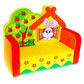 Мягкая игрушка «Диван Зайчонок»